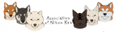 Association of Nihon Ken logo